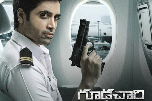 Gudachari, a must watchable Telugu Movie on crime investigation